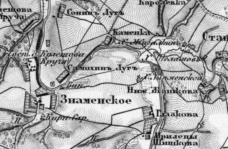 Карта тульской губернии 1 дюйм - 3 версты (1 см - 1260 м) 18.